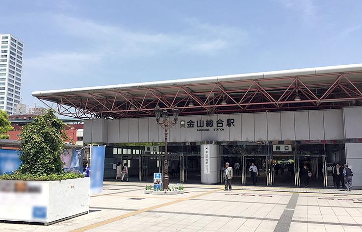 名古屋・金山総合駅