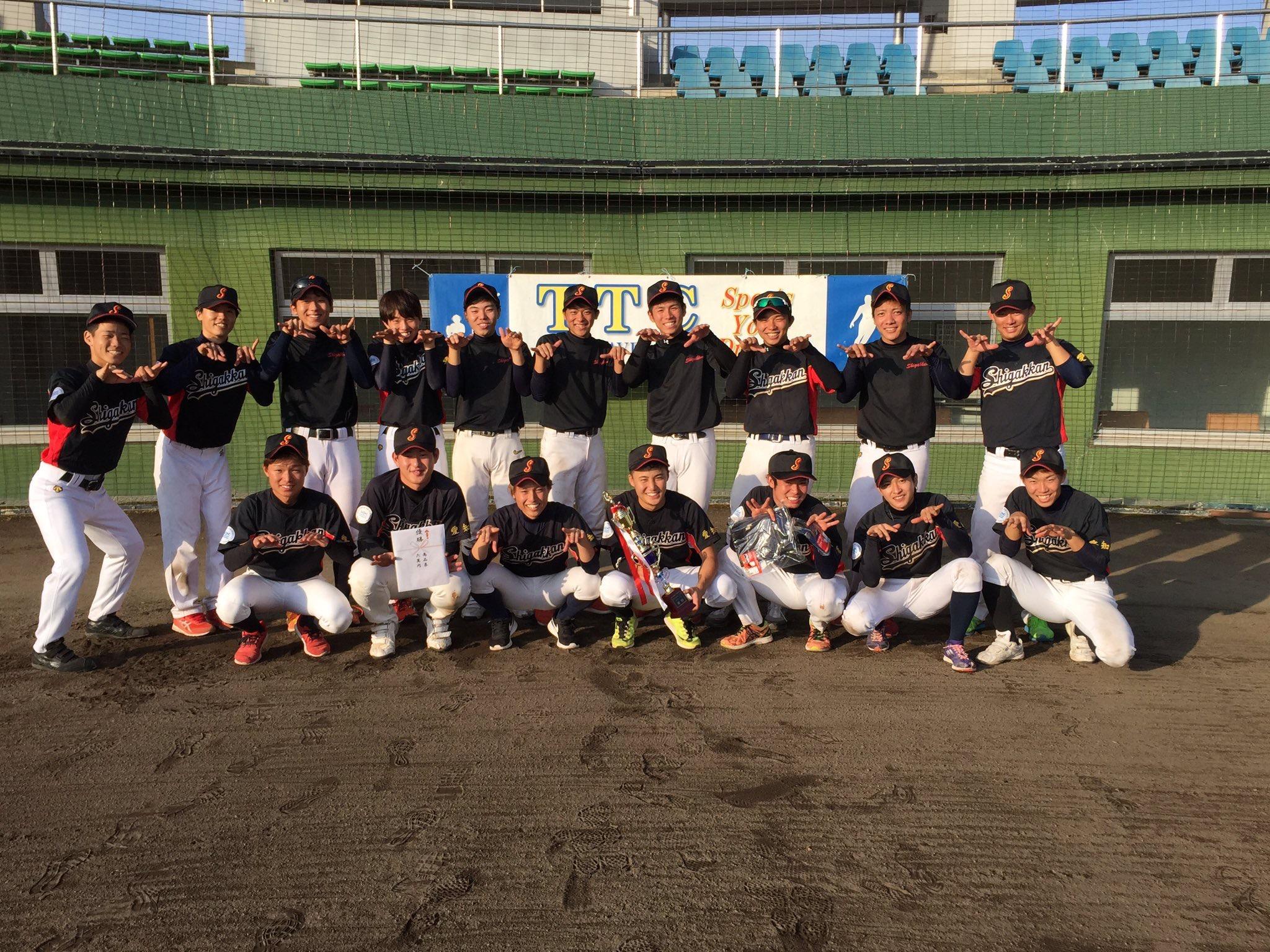 軟式野球部(男子)