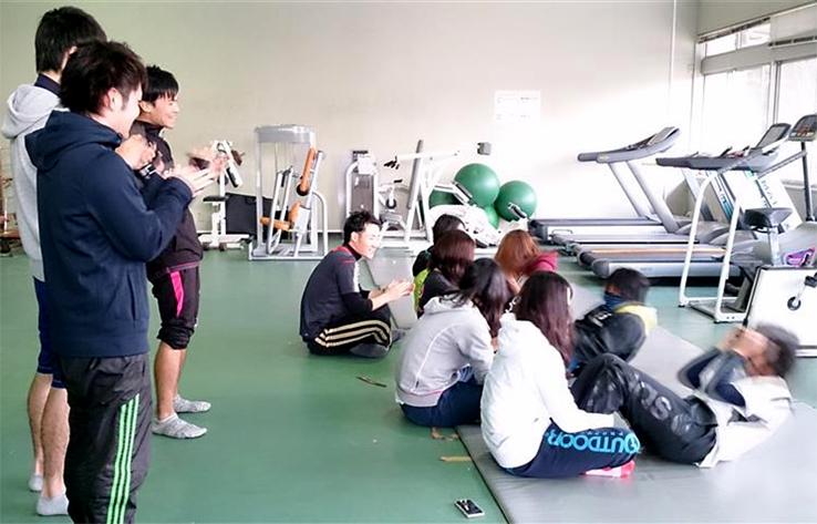 体育学基礎演習
