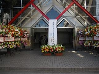 0318gakuiki3962.jpg