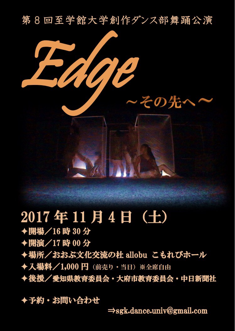 20171027_Creative-dance1.jpg