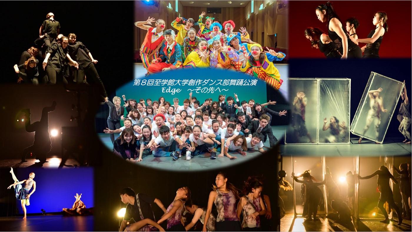 20171107_Creative-dance.jpg