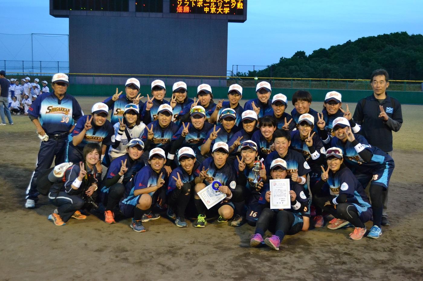 20180511_softball.JPG