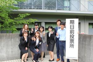 kijitsumae3.JPG